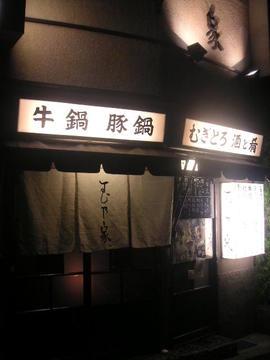Photo_004_1